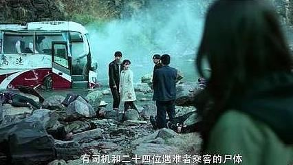 《失踪人口》定档在什么时候?刘畅吕聿来挑大梁