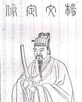 杨溥的主要事迹_杨溥的人物生平_杨溥的人物简介