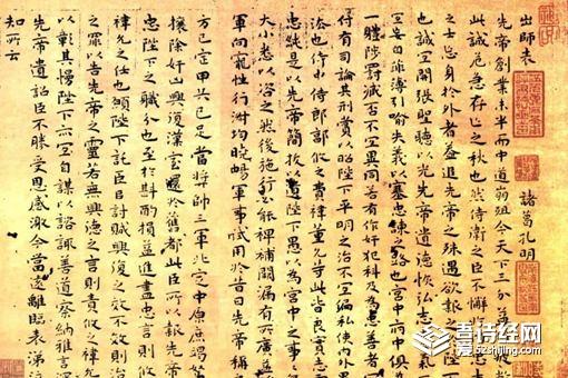 出师表的恐怖真相 诸葛亮究竟向刘婵传达了什么信息