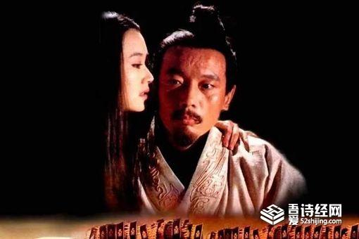 王贲为什么要虐杀栎阳 栎阳公主历史上真实存在吗