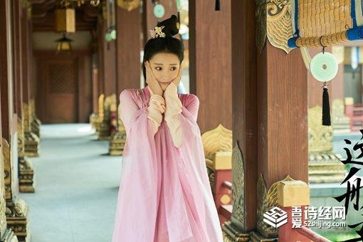 我就是这般女子 谢婉瑜 嫁给 蒋洛了吗  谢婉瑜 结局好吗