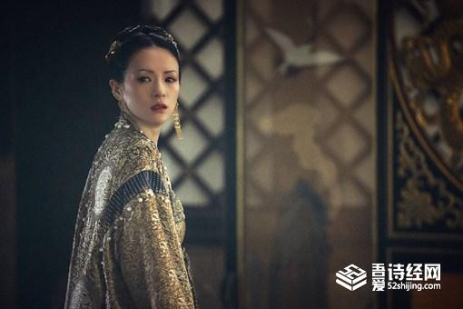 上阳赋长 公主为何 自杀  王氏 家族被 流放了吗