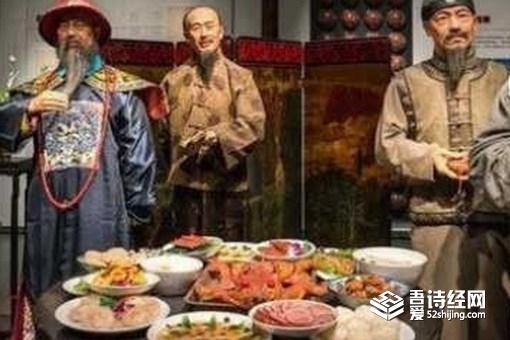 满汉全席起源于什么时代  满汉全席一共有多少道菜